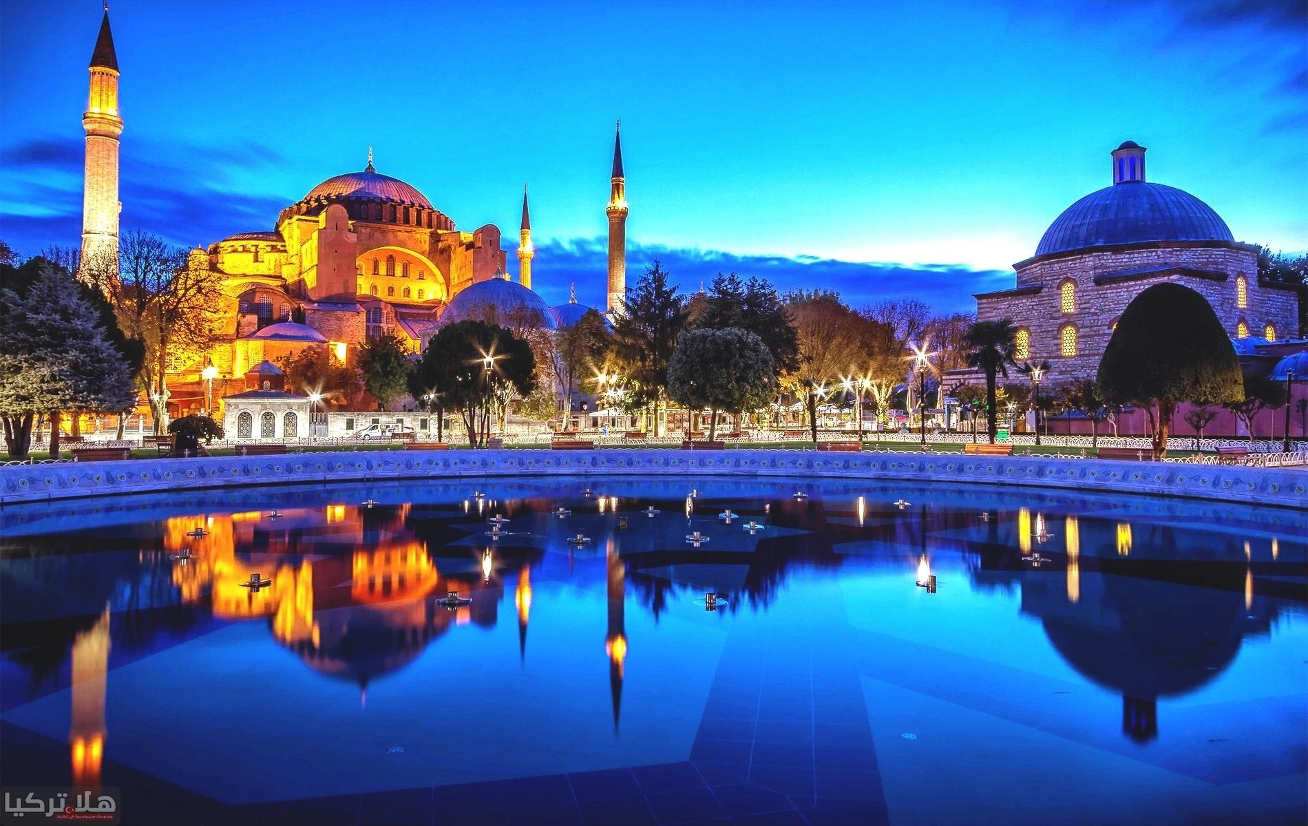 هلا تركيا للسياحة