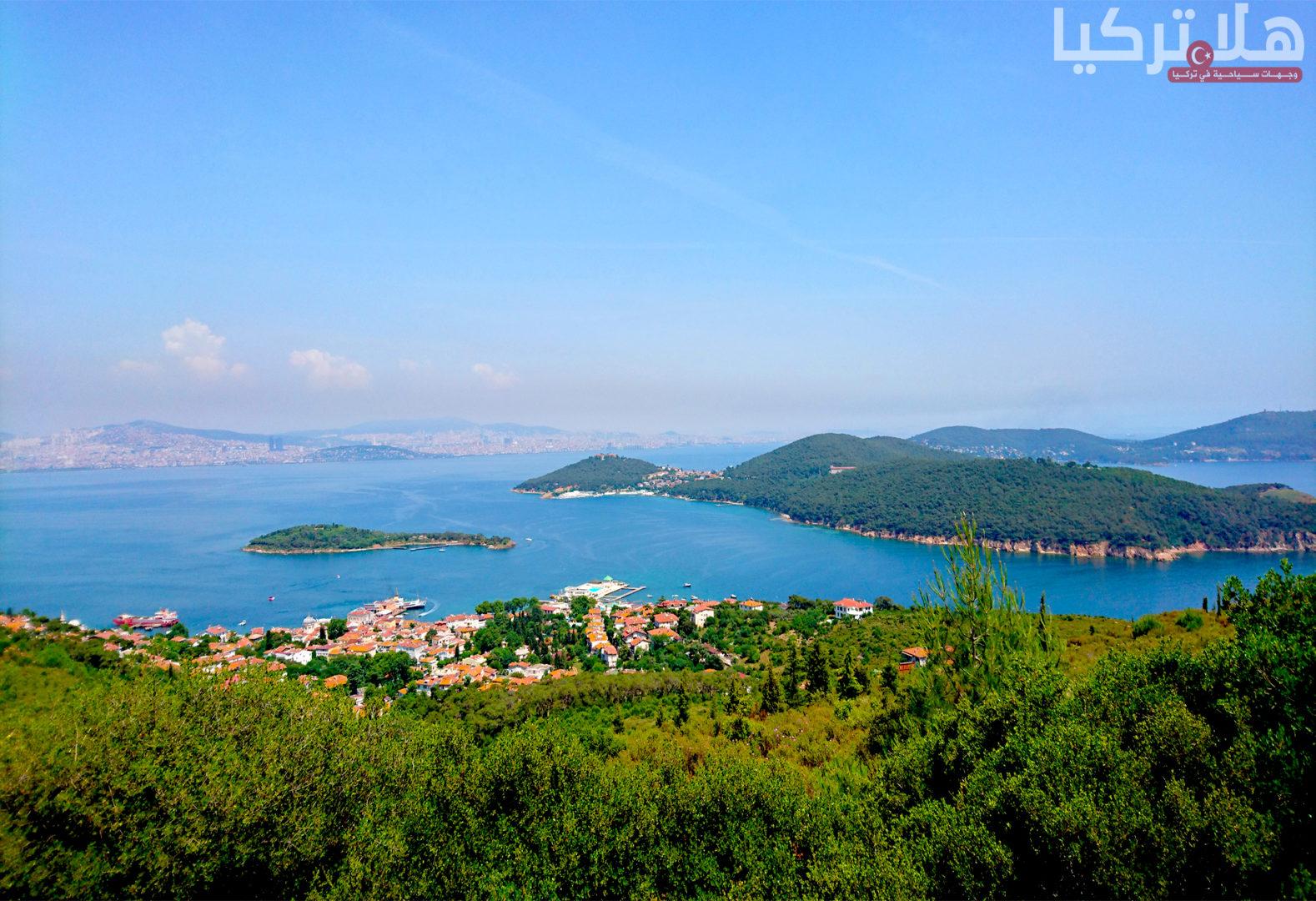 جزيرة الأميرات إسطنبول