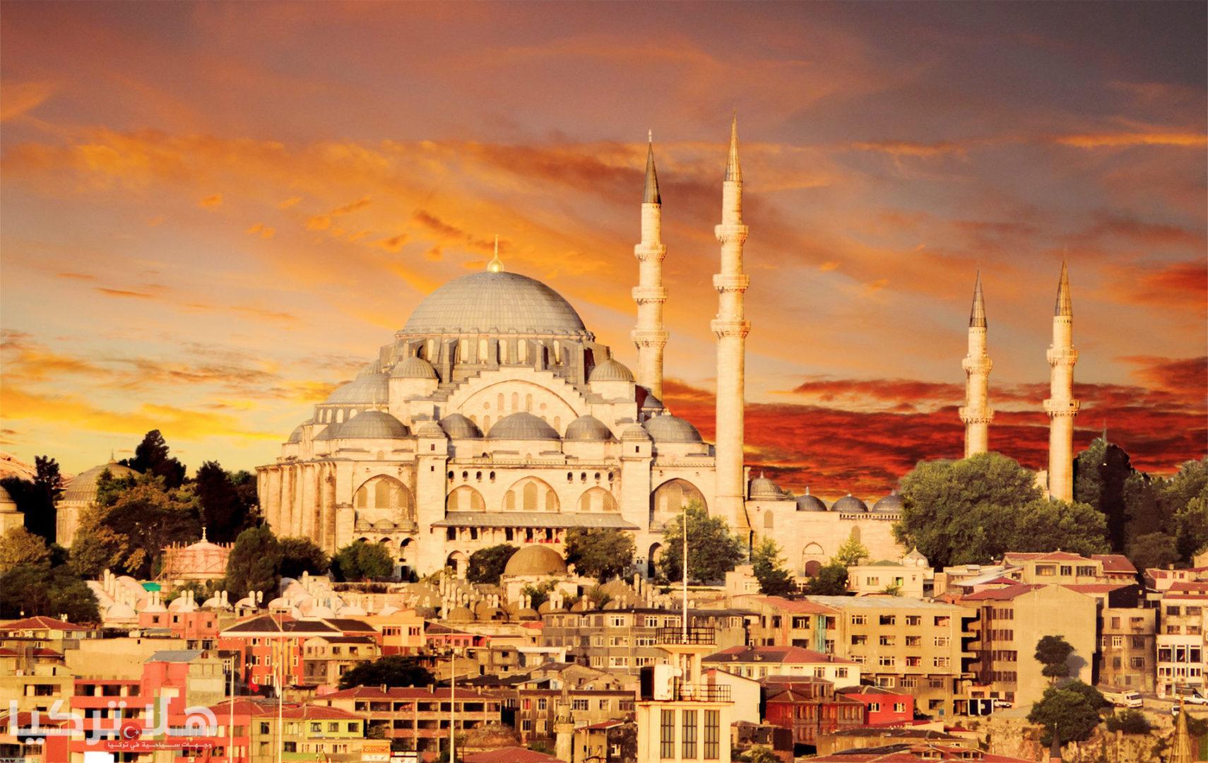 برنامج سياحي في تركيا