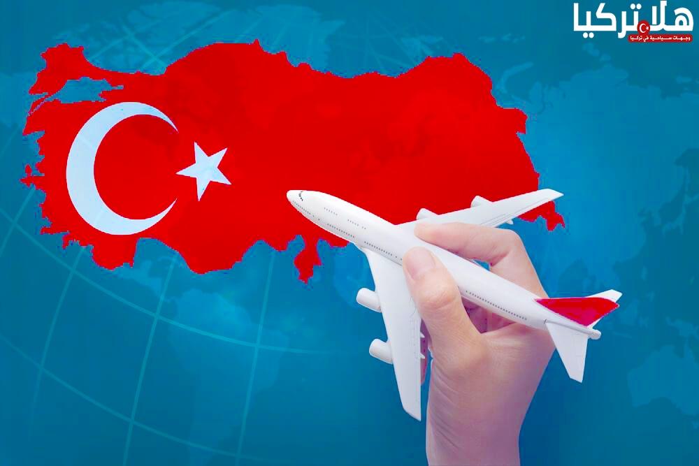 السياحه في تركيا